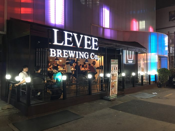 levee brewing company busan 700x525 - The best craft beer in Busan, South Korea