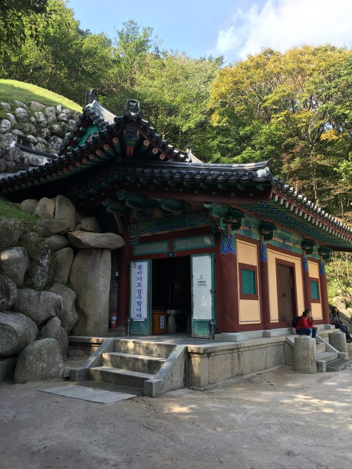 seokguram grotto gyeongju 700x933 - A day trip from Busan to Gyeongju, South Korea