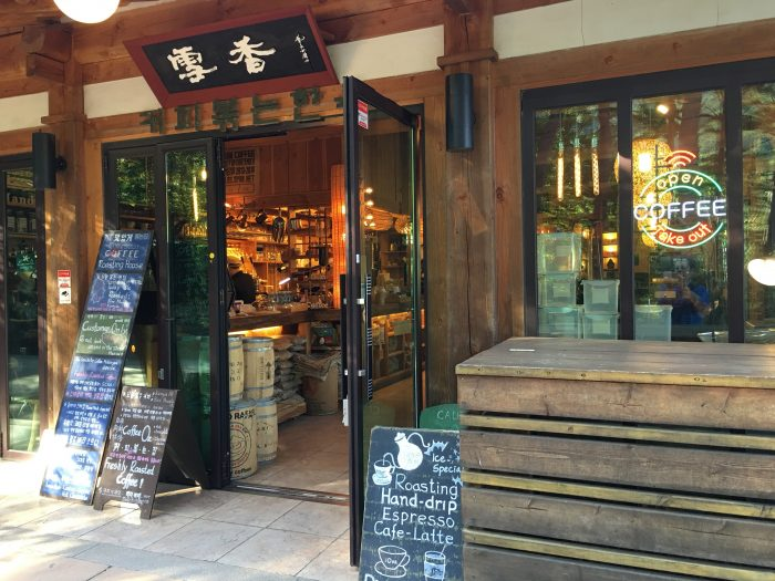 seoraksan coffee house 700x525 - Hiking in Seoraksan National Park - Heundeulbawi Rock, Gyejoam Grotto, & Ulsanbawi Rock