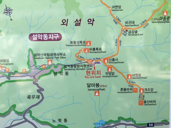 seoraksan national park map biseondae ulsanbawi biryongpokpo 700x525 - Hiking in Seoraksan National Park - Biseondae