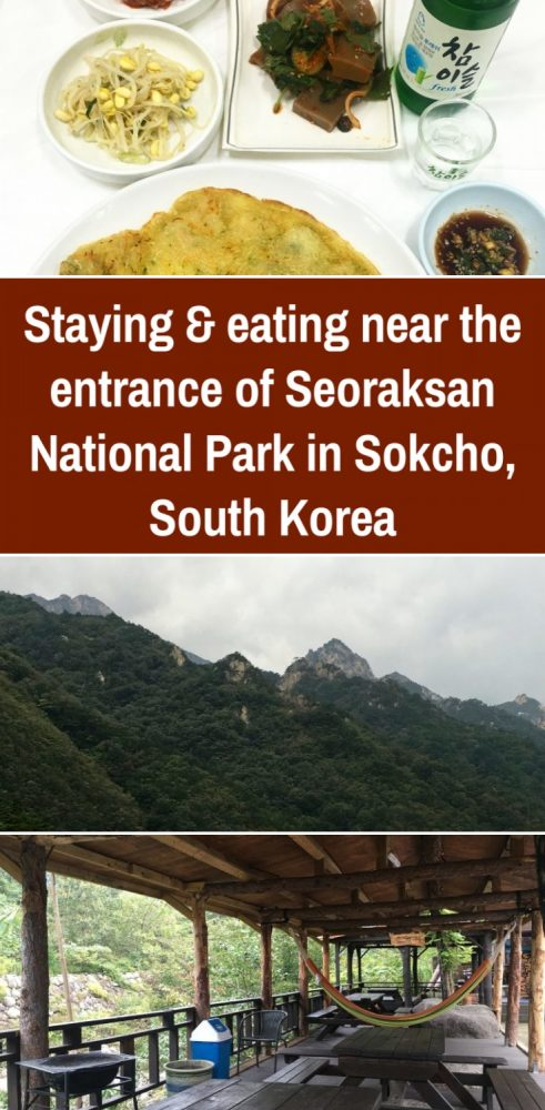 Staying & eating near the entrance of Seoraksan National Park in Sokcho, South Korea