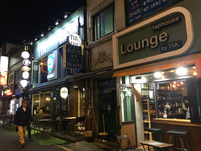 tia craft beer busan 700x525 - The best craft beer in Busan, South Korea
