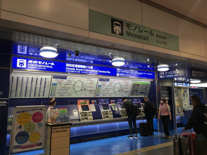 tokyo haneda monorail 700x525 - A layover in Tokyo from Haneda Airport - sushi, arcades, & beer in Akihabara