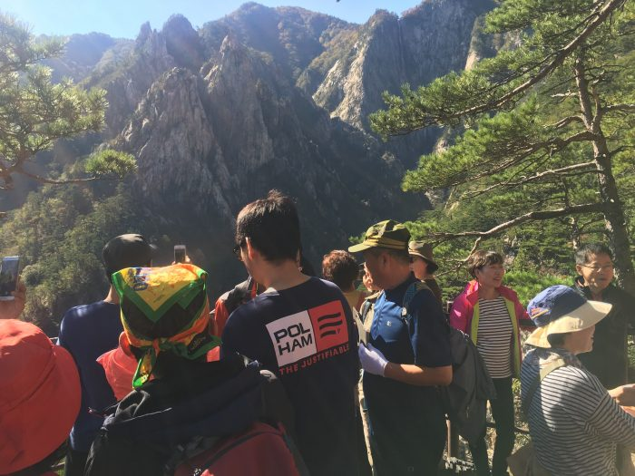 towangseong falls overlook 700x525 - Hiking in Seoraksan National Park - Biryong, Yukdam, & Towangseong Falls