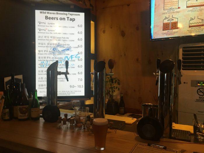 wild waves beer busan 700x525 - The best craft beer in Busan, South Korea
