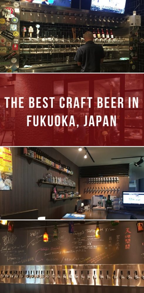 the best craft beer in fukuoka japan 491x1000 - The best craft beer in Fukuoka, Japan
