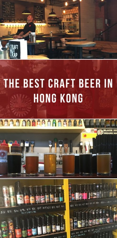 the best craft beer in hong kong 491x1000 - The best craft beer in Hong Kong