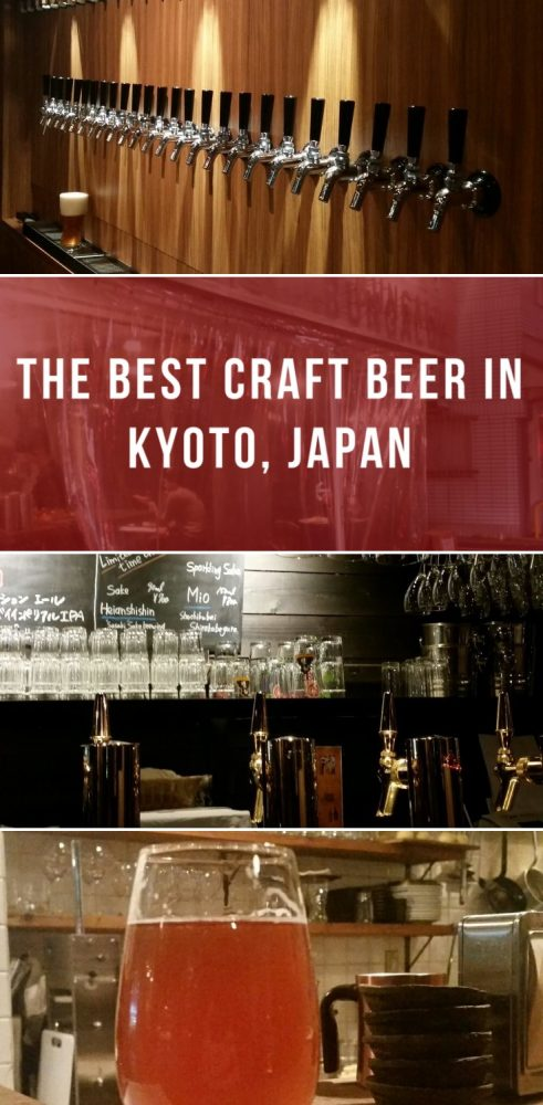 the best craft beer in kyoto japan 491x1000 - The best craft beer in Kyoto, Japan