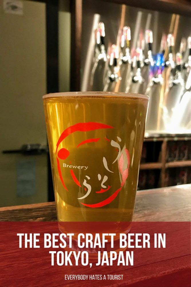 the best craft beer in tokyo japan 667x1000 - The best craft beer in Tokyo, Japan