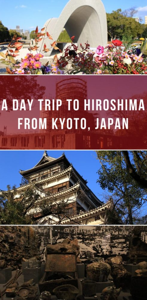a day trip to hiroshima from kyoto japan 491x1000 - A day trip to Hiroshima from Kyoto, Japan