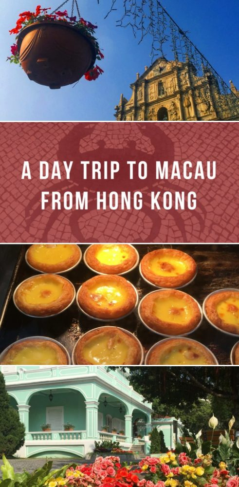 a day trip to macau from hong kong 491x1000 - A day trip to Macau from Hong Kong