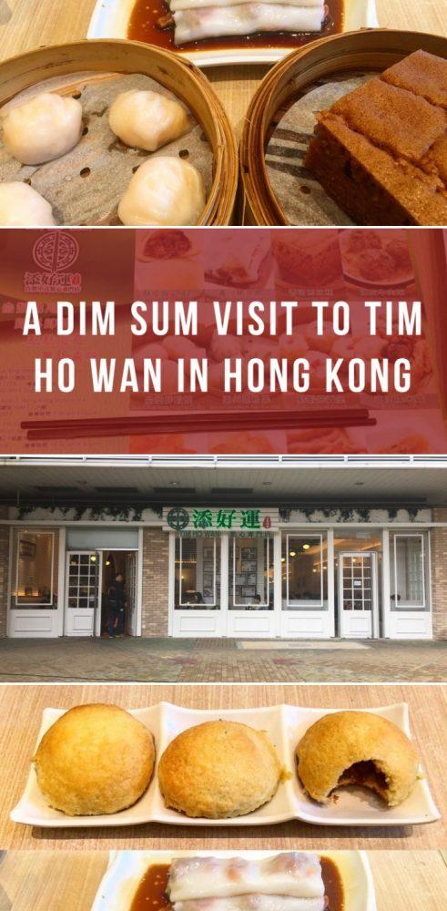 a dim sum visit to tim ho wan in hong kong 491x1000 - A dim sum visit to Tim Ho Wan in Hong Kong