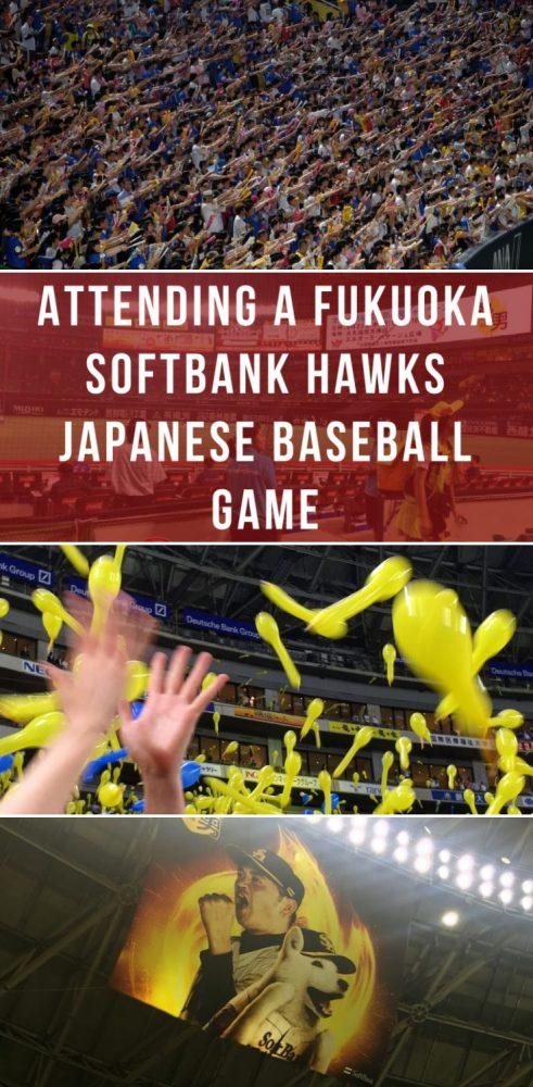 attending a fukuoka softbank hawks japanese baseball game 491x1000 - Attending a Fukuoka SoftBank Hawks Japanese baseball game