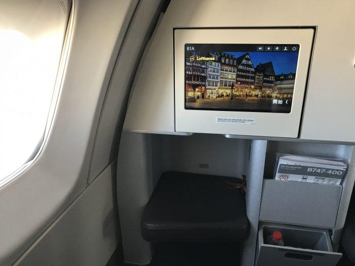 lufthansa business class boeing 747 400 denver den to frankfurt fra inflight entertainment screen 700x525 - Lufthansa Business Class Boeing 747-400 Denver DEN to Frankfurt FRA review