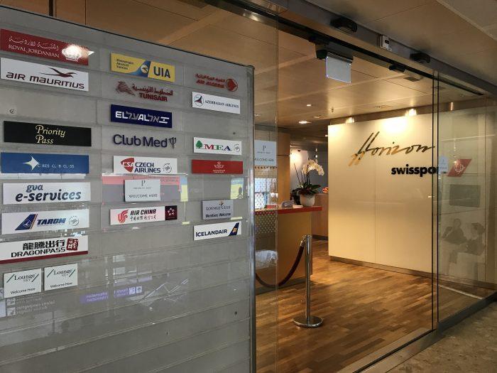swissport horizon lounge geneva airport entrance 700x525 - Swissport Horizon Lounge Geneva Airport GVA review
