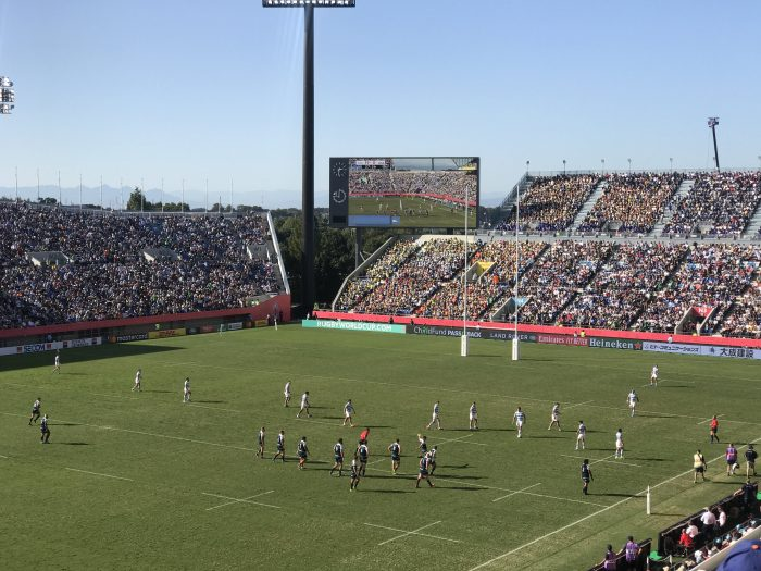 attending rugby world cup 2019 usa argentina kumagaya 700x525 - Attending the Rugby World Cup 2019 in Japan - USA vs Argentina