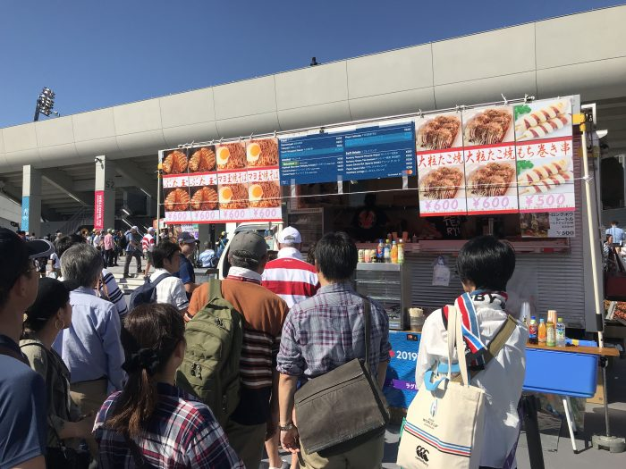 attending rugby world cup 2019 usa argentina okonomiyaki takoyaki food stands 700x525 - Attending the Rugby World Cup 2019 in Japan - USA vs Argentina