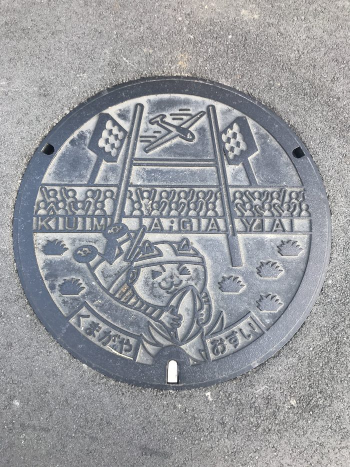 kumagaya rugby cat manhole cover 700x933 - Attending the Rugby World Cup 2019 in Japan - USA vs Argentina