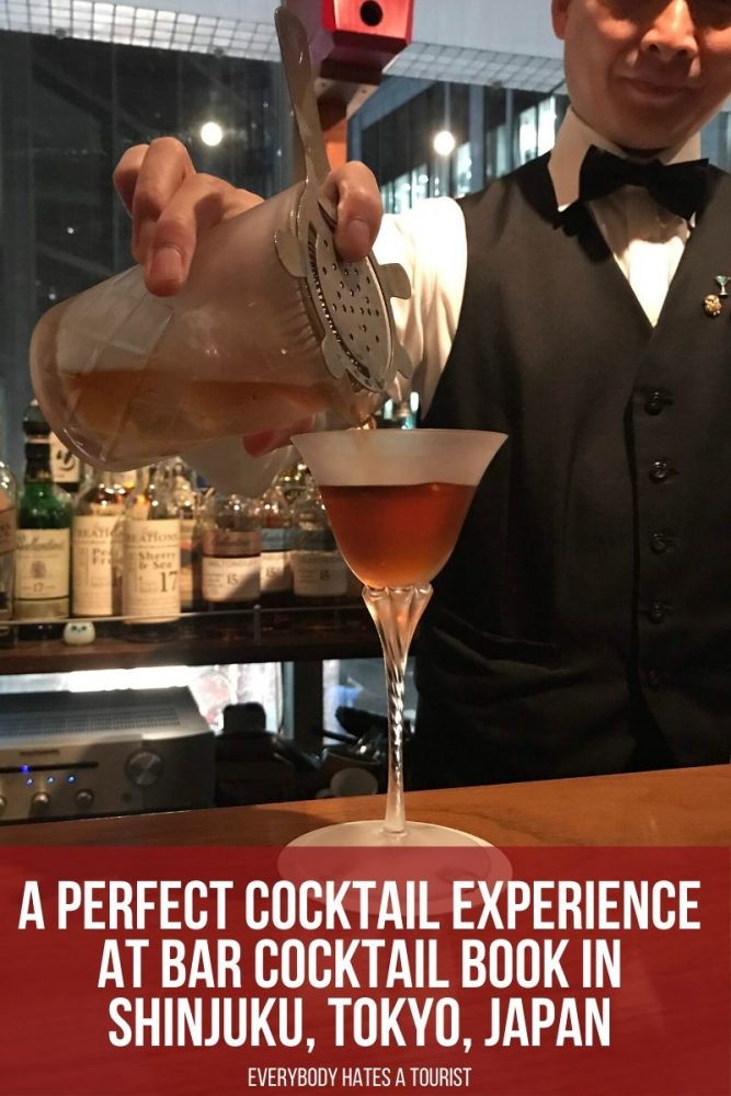 a perfect cocktail experience at bar cocktail book in shinjuku tokyo japan 667x1000 - A perfect cocktail experience at Bar Cocktail Book in Shinjuku, Tokyo, Japan