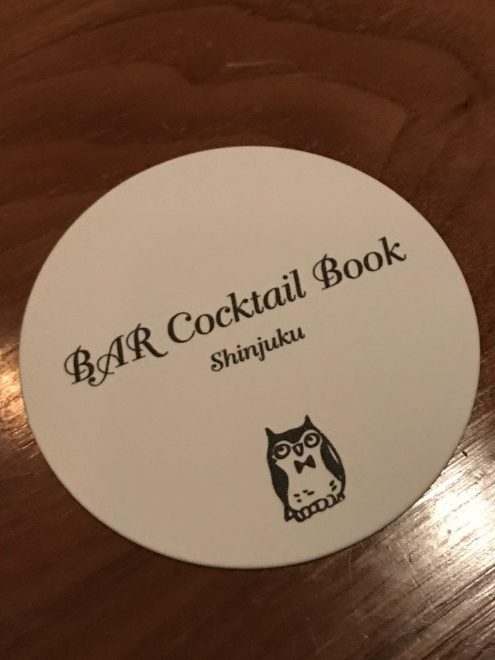bar cocktail book tokyo coaster owl 700x933 - A perfect cocktail experience at Bar Cocktail Book in Shinjuku, Tokyo, Japan