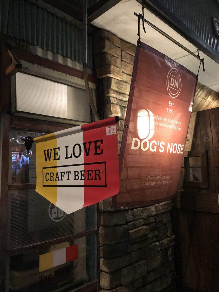 dogs nose craft beer kumagaya japan 700x933 - The best craft beer in Kumagaya, Japan