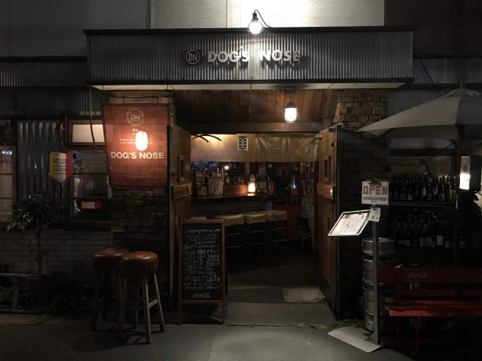 dogs nose kumagaya japan 700x525 - The best craft beer in Kumagaya, Japan