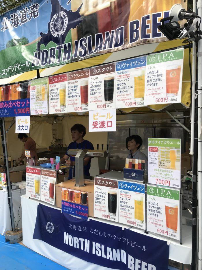 hokkaido food fair craft beer 700x933 - A visit to the Hokkaido Food Fair in Tokyo, Japan