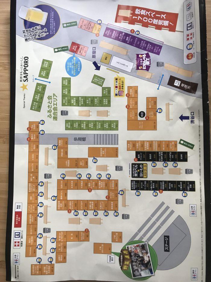 hokkaido food fair map 700x933 - A visit to the Hokkaido Food Fair in Tokyo, Japan