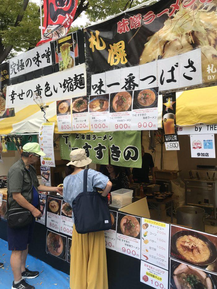 hokkaido food fair ramen 700x933 - A visit to the Hokkaido Food Fair in Tokyo, Japan