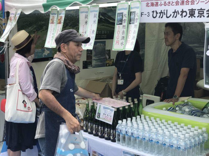 hokkaido food fair sake 700x525 - A visit to the Hokkaido Food Fair in Tokyo, Japan