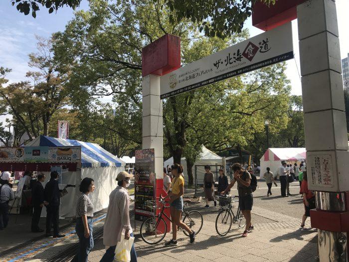 hokkaido food festival tokyo 700x525 - A visit to the Hokkaido Food Fair in Tokyo, Japan