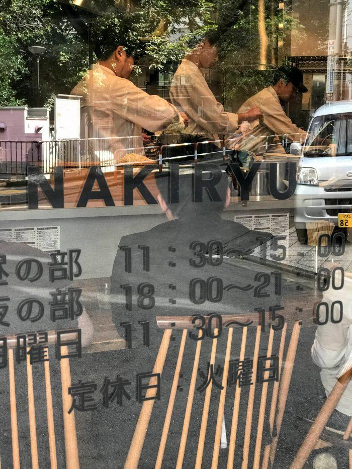 img 6535 700x933 - A visit to Nakiryu - Michelin-starred ramen in Tokyo, Japan
