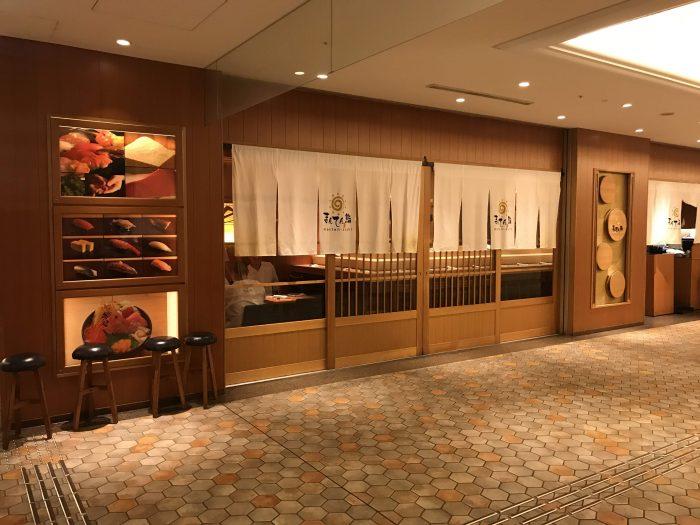 manten sushi marunouchi 700x525 - Eating omakase at Manten Sushi Marunouchi in Tokyo, Japan
