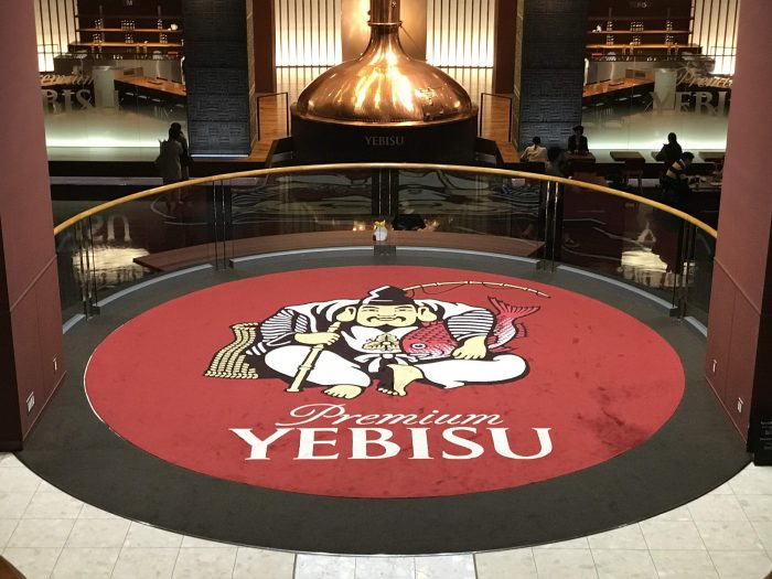 museum of yebisu beer 700x525 - A visit to the Museum of Yebisu Beer in Tokyo, Japan