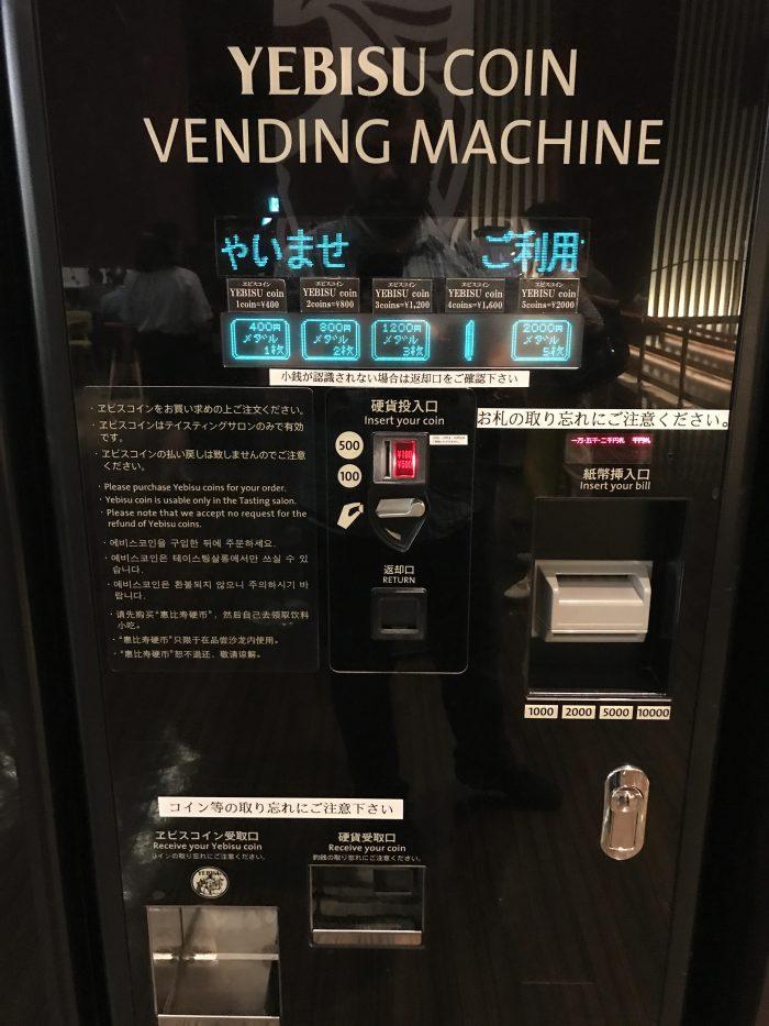 museum of yebisu beer tokyo coin machine 700x933 - A visit to the Museum of Yebisu Beer in Tokyo, Japan