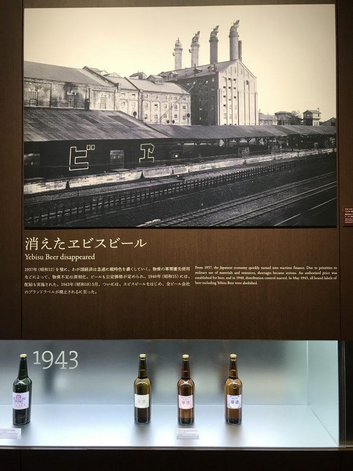 museum of yebisu beer tokyo history 700x933 - A visit to the Museum of Yebisu Beer in Tokyo, Japan