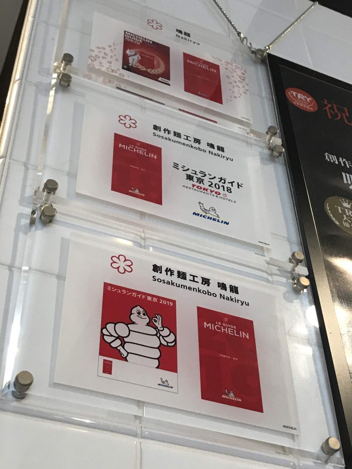 nakiryu michelin star 700x933 - A visit to Nakiryu - Michelin-starred ramen in Tokyo, Japan