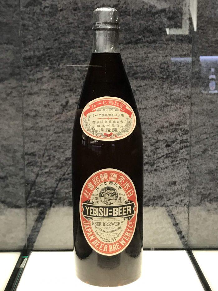 old yebisu beer bottle 700x933 - A visit to the Museum of Yebisu Beer in Tokyo, Japan