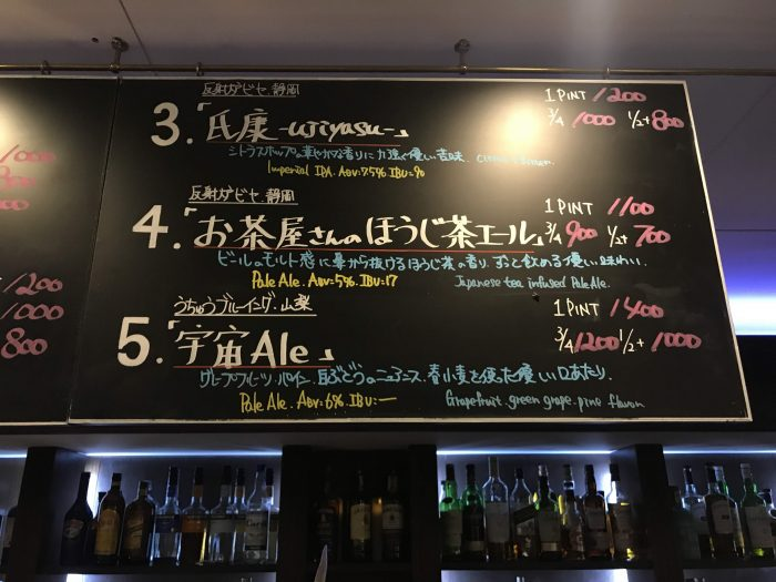 rooney arms craft beer kumagaya 700x525 - The best craft beer in Kumagaya, Japan