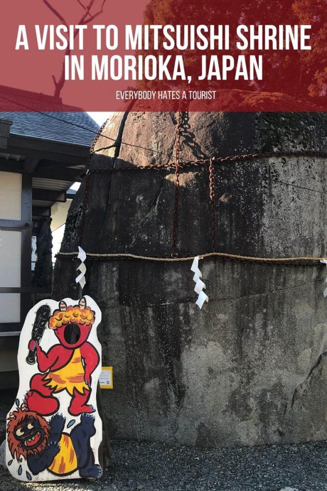 a visit to mitsuishi shrine in morioka japan 667x1000 - A visit to Mitsuishi Shrine in Morioka, Japan