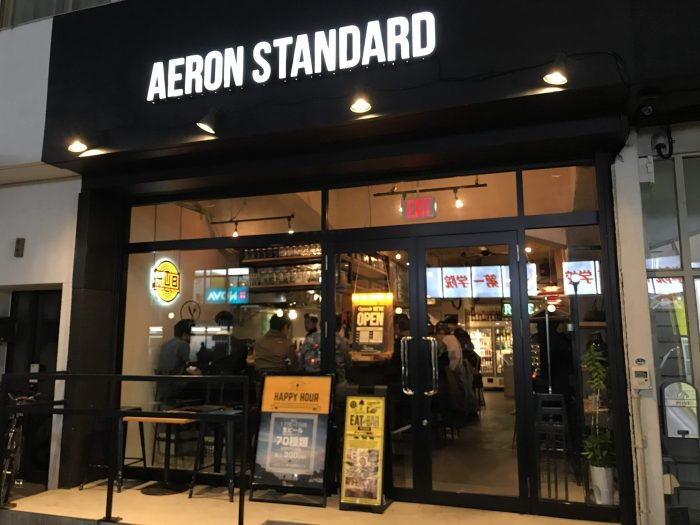 craft beer in morioka aeron standard 700x525 - The best craft beer in Morioka, Japan