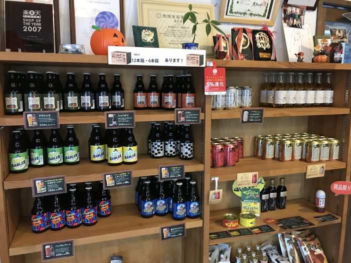 craft beer in morioka baeren brewery taproom gift shop 700x525 - The best craft beer in Morioka, Japan