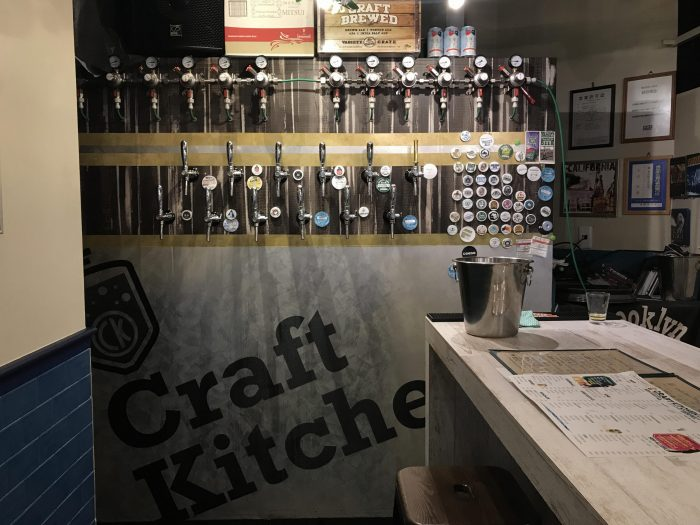 craft beer in morioka craft kitchen taps 700x525 - The best craft beer in Morioka, Japan