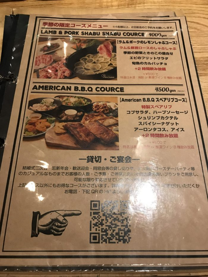 craft beer in morioka food menu shabu shabu bbq 700x933 - The best craft beer in Morioka, Japan