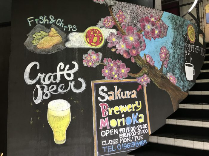 craft beer in morioka sakura brewery 700x525 - The best craft beer in Morioka, Japan