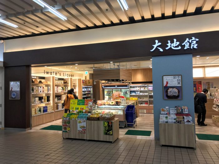 craft beer in morioka train station shop 700x525 - The best craft beer in Morioka, Japan