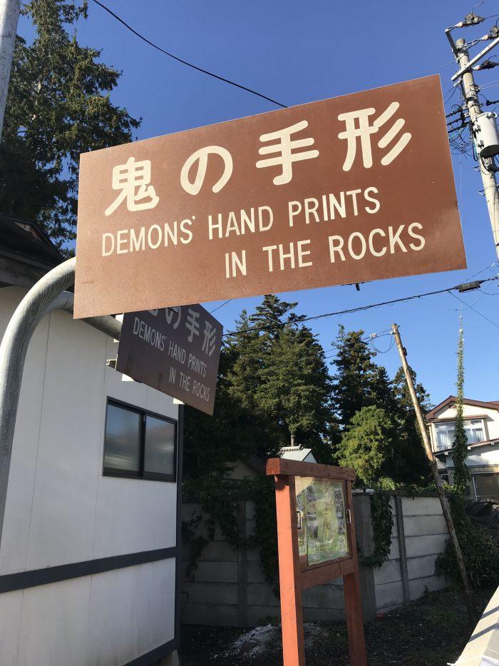 img 7695 700x933 - A visit to Mitsuishi Shrine in Morioka, Japan