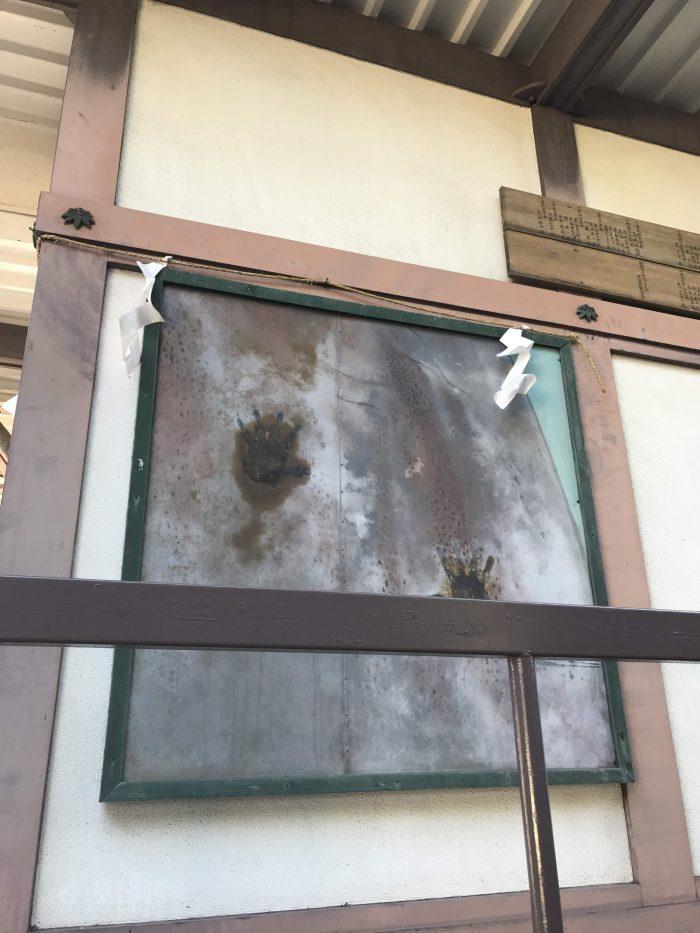 img 7724 700x933 - A visit to Mitsuishi Shrine in Morioka, Japan
