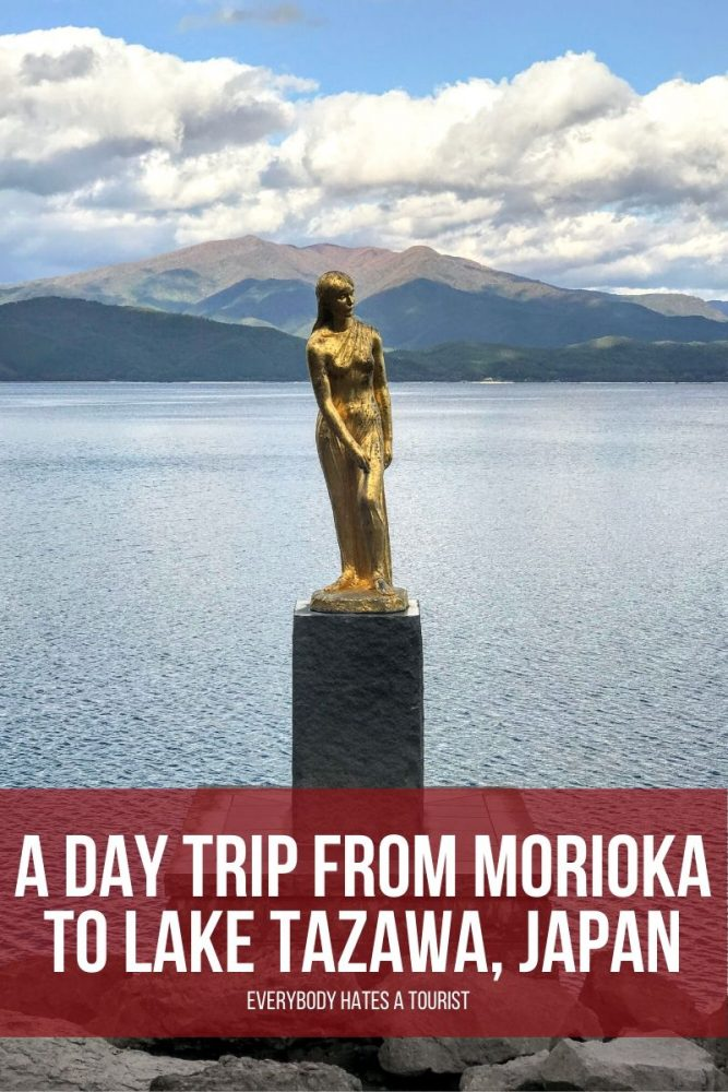 a day trip from morioka to lake tazawa japan 667x1000 - A day trip from Morioka to Lake Tazawa, Japan