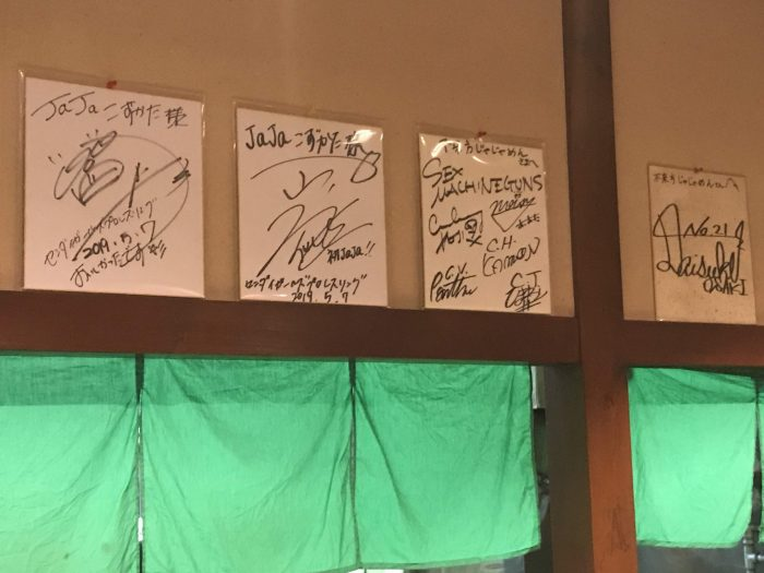 sex machineguns autographs 700x525 - The Three Great Noodles of Morioka, Japan